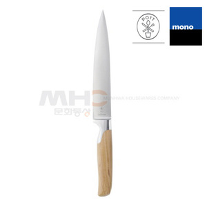 [MONO] SW-Carving knife 18cm